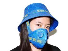 Ikea maska